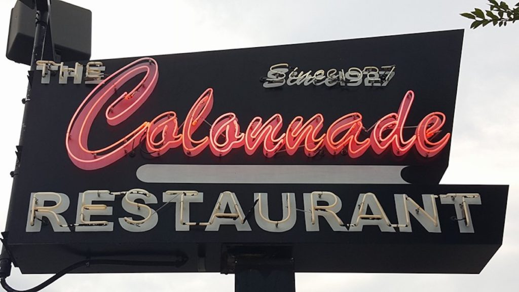 The Colonnade is Latest Atlanta Institution Asking For Patrons To Fund its Survival - GoFundMe